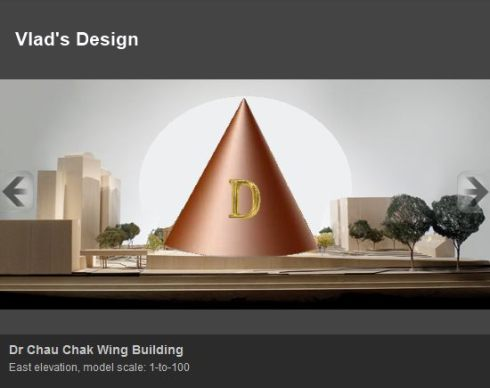 Vlad's Alternative Design for the Dr Chau Chak Wing Building, location of the new UTS Business School, shown from the East Elevation